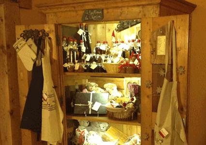 boutique1